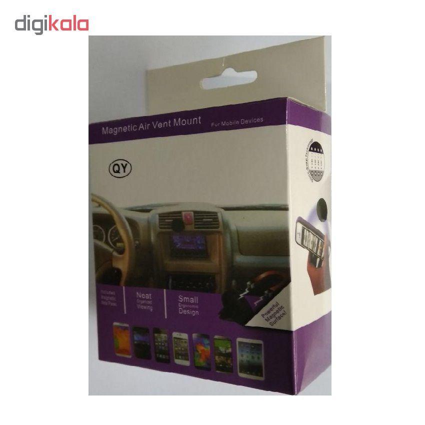 پایه نگه دارنده گوشی موبایل مدل Universal Magnetic Car Mount Code 3 main 1 3