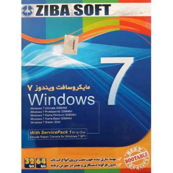 سیستم عامل windows 7 sp1 نشر زیباپرداز