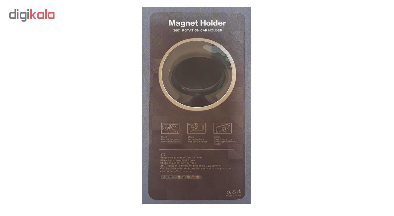 پایه نگهدارنده گوشی موبایل مدل Magnet Holder CXP-005              ( قیمت و خرید)