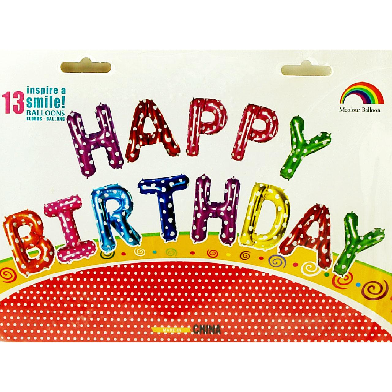 بادکنک فویلی ام کالر بالن مدل Heart Happy Birthday