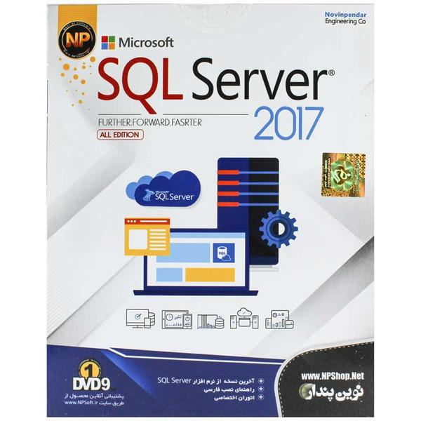 مجموعه نرم افزار SQL SERVER 2017 شرکت نوین پندار