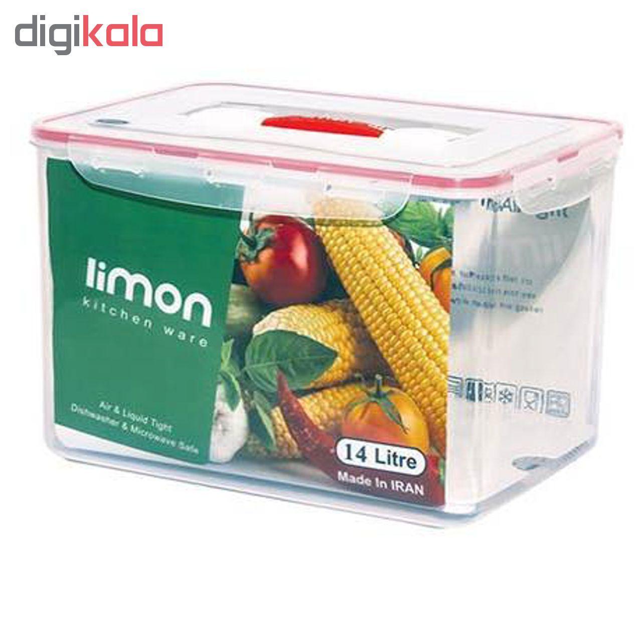 ظرف نگهدارنده لیمون مدل 82835 ظرفیت 14 لیتر main 1 2