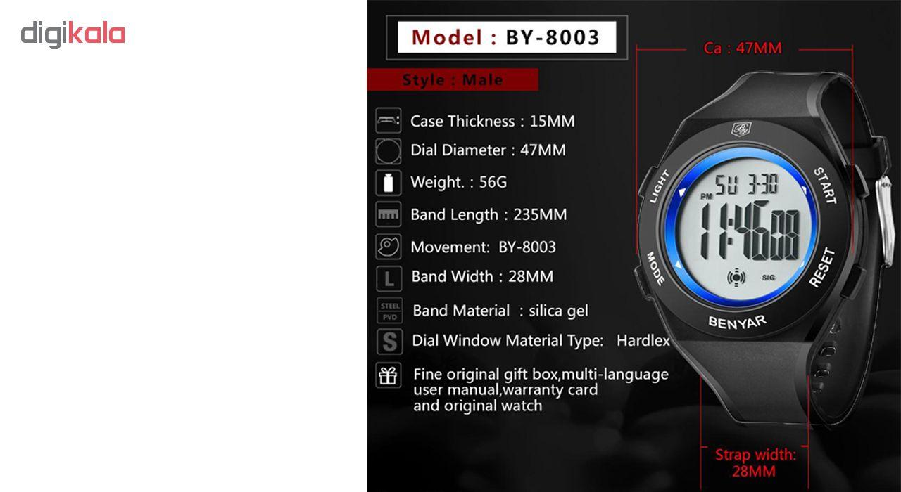 ساعت مچی دیجیتالی مردانه بنیار مدل 8003A