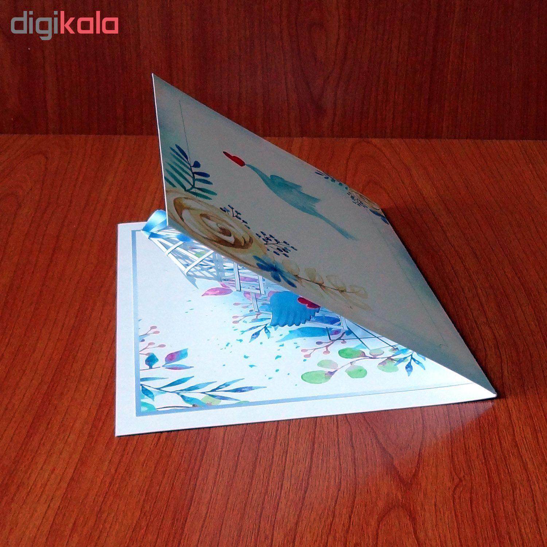 کارت پستال سه بعدی طرح پرنده و قفس کد CP001 main 1 2