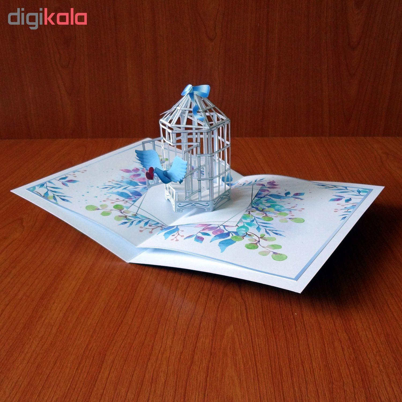 کارت پستال سه بعدی طرح پرنده و قفس کد CP001 main 1 3