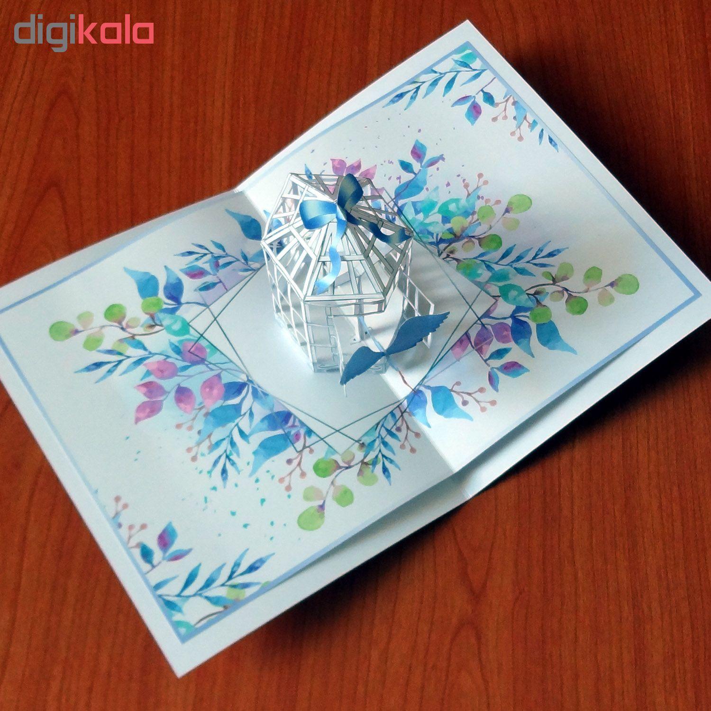 کارت پستال سه بعدی طرح پرنده و قفس کد CP001 main 1 4