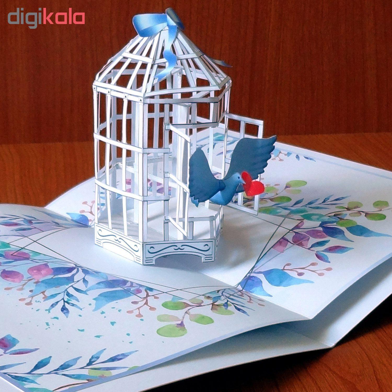 کارت پستال سه بعدی طرح پرنده و قفس کد CP001 main 1 5