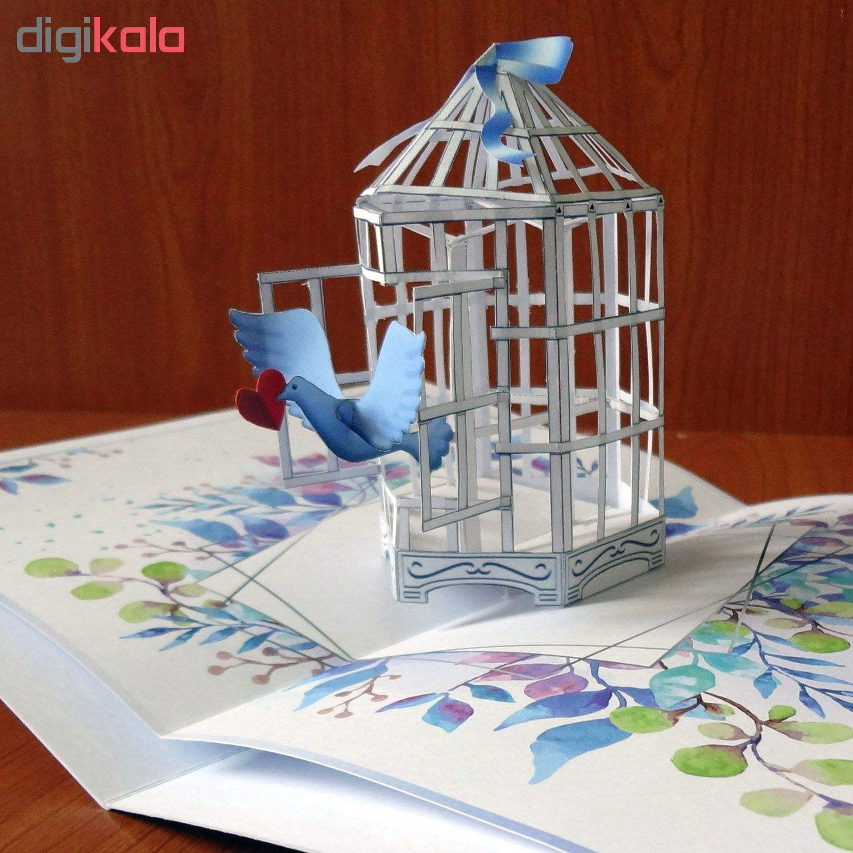 کارت پستال سه بعدی طرح پرنده و قفس کد CP001 main 1 6