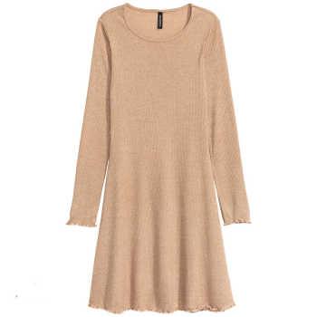 پیراهن زنانه دیوایدد مدل 0465117003