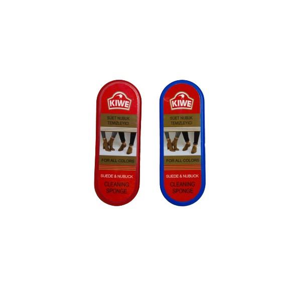 برس کفش جیر و نبوک کیوی کد fa110-2 مجموعه 2 عددی
