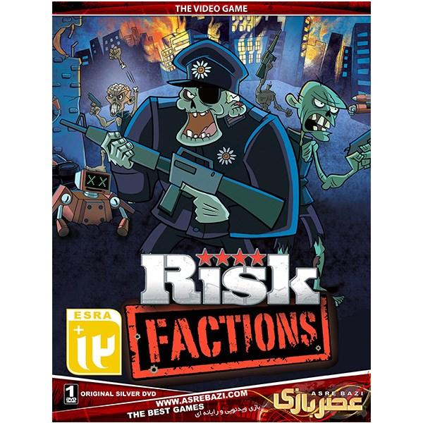 بازی کامپیوتری Risk Faction