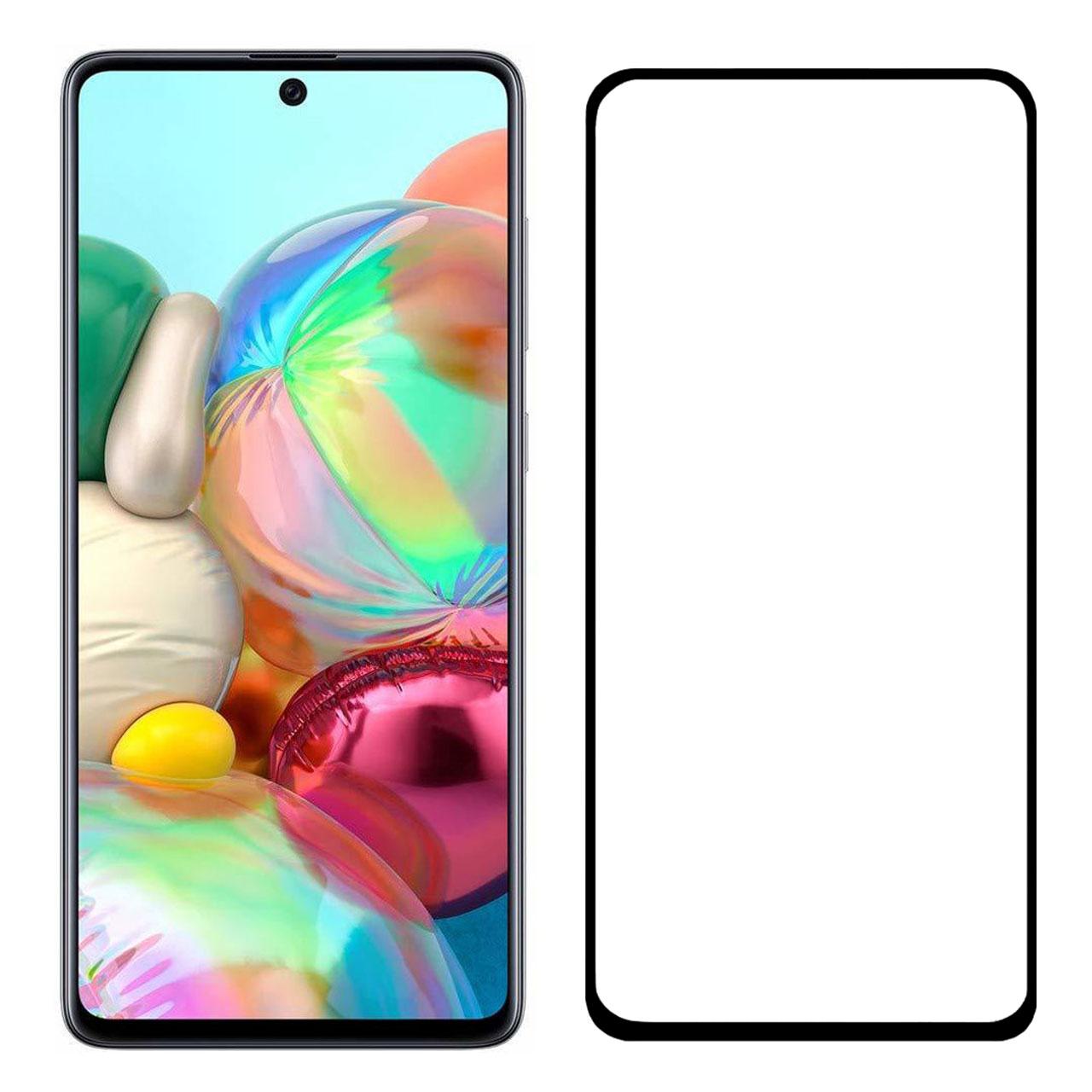 محافظ صفحه نمایش مدل FCG مناسب برای گوشی موبایل سامسونگ Galaxy A71