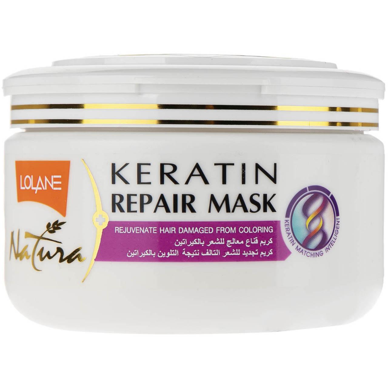 قیمت ماسک موی لولان مدل Keratin حجم 200 میلی لیتر