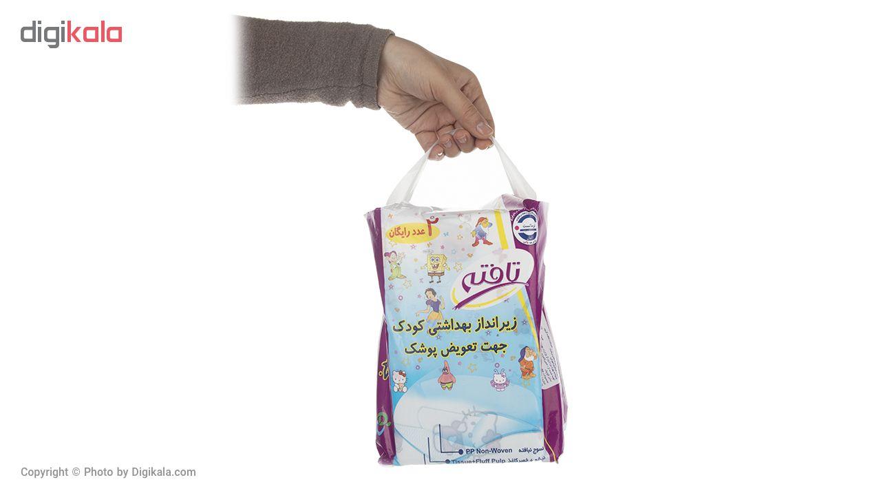 زیرانداز یکبار مصرف تعویض کودک تافته  بسته 2+10 عددی main 1 3