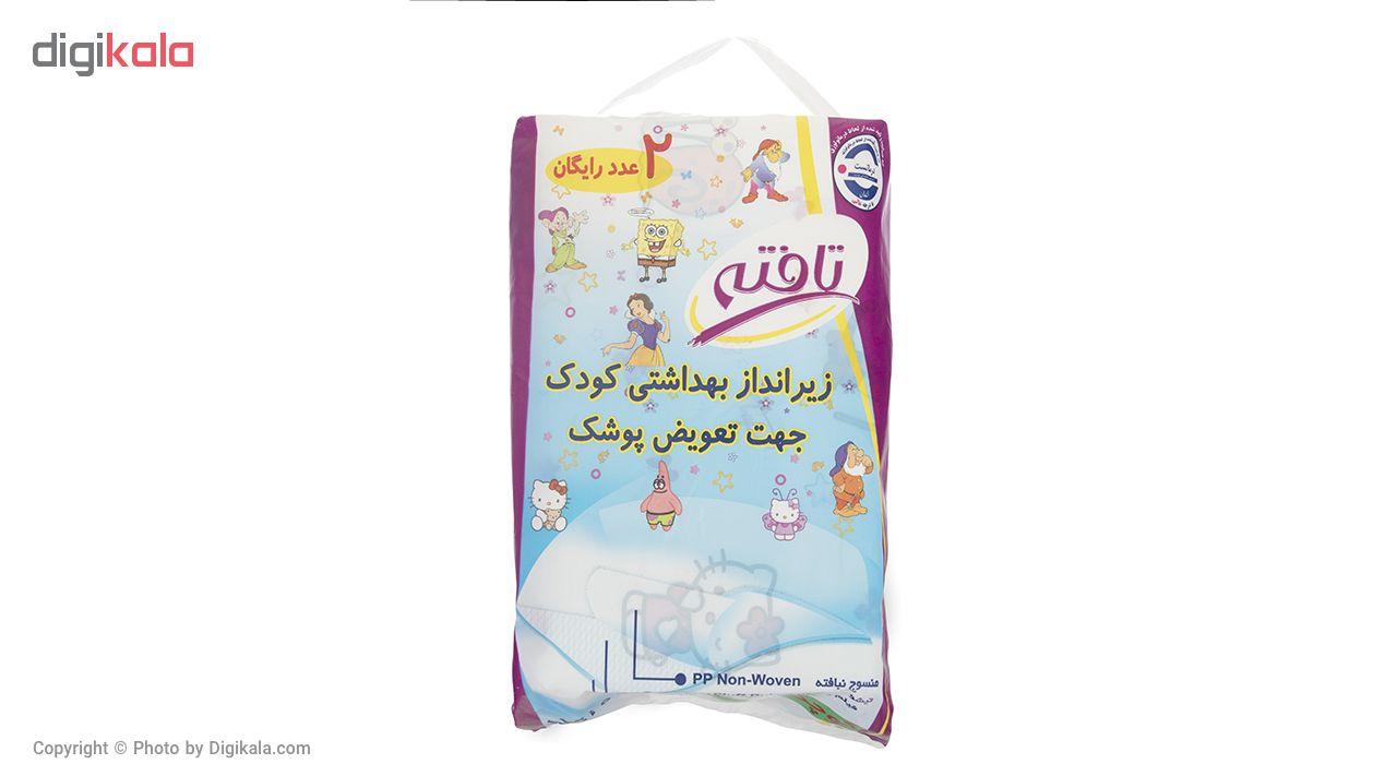 زیرانداز یکبار مصرف تعویض کودک تافته  بسته 2+10 عددی main 1 1
