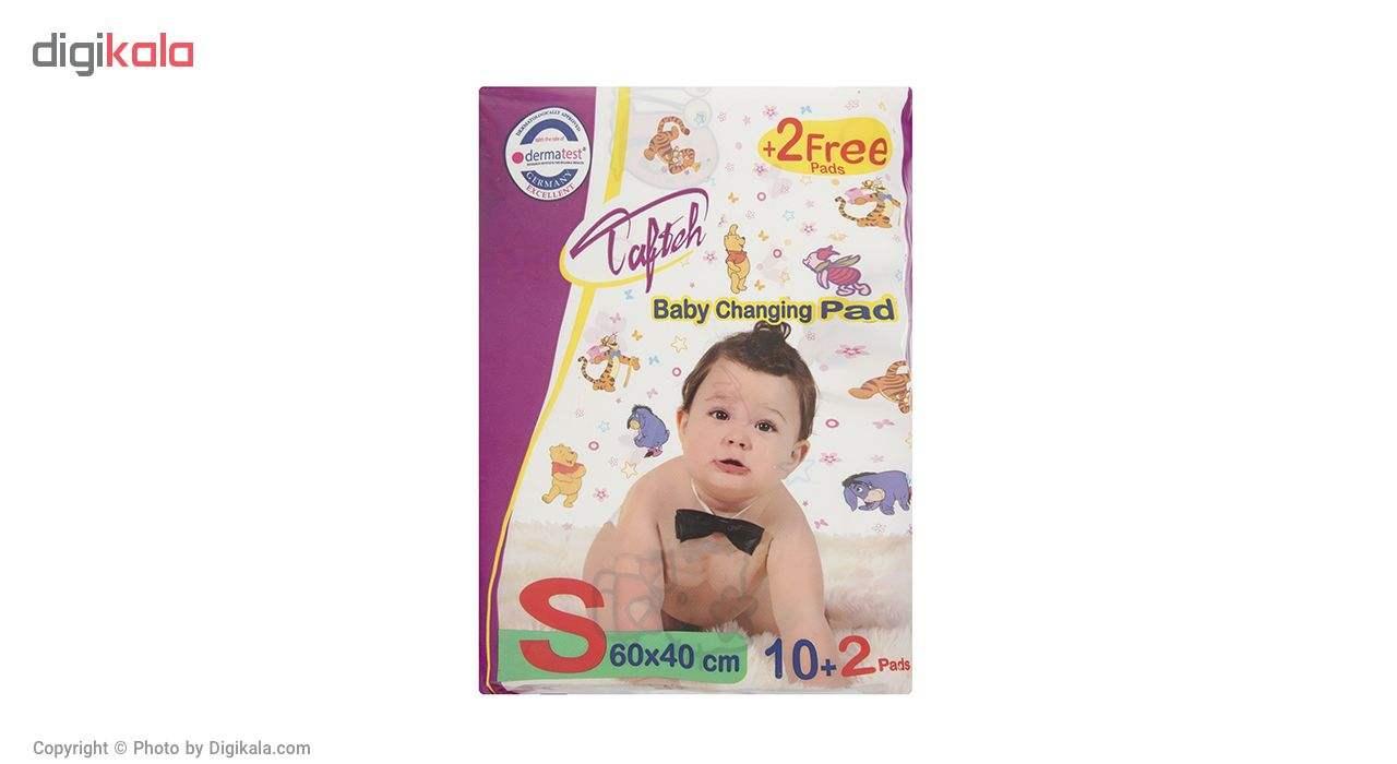 زیرانداز یکبار مصرف تعویض کودک تافته  بسته 2+10 عددی main 1 2
