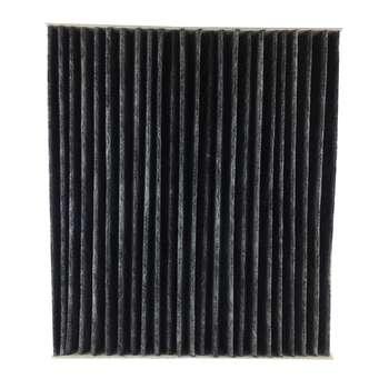 فیلتر کابین خودرو مدل x50 مناسب برای لیفان x50