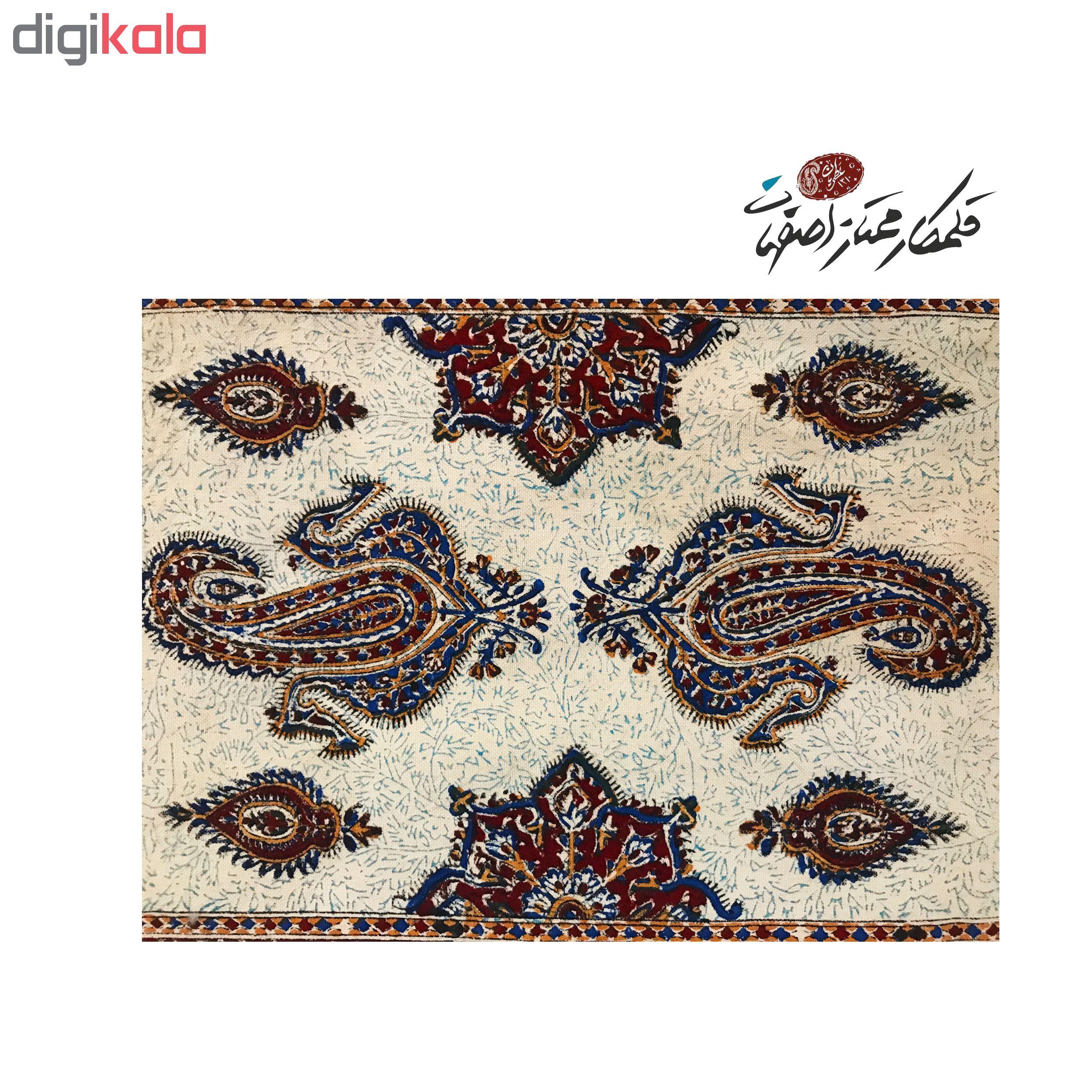 خرید                      رومیزی قلمکار ممتاز اصفهان اثر عطريان طرح ترنج مدل G95سایز 40*60 سانتی متر