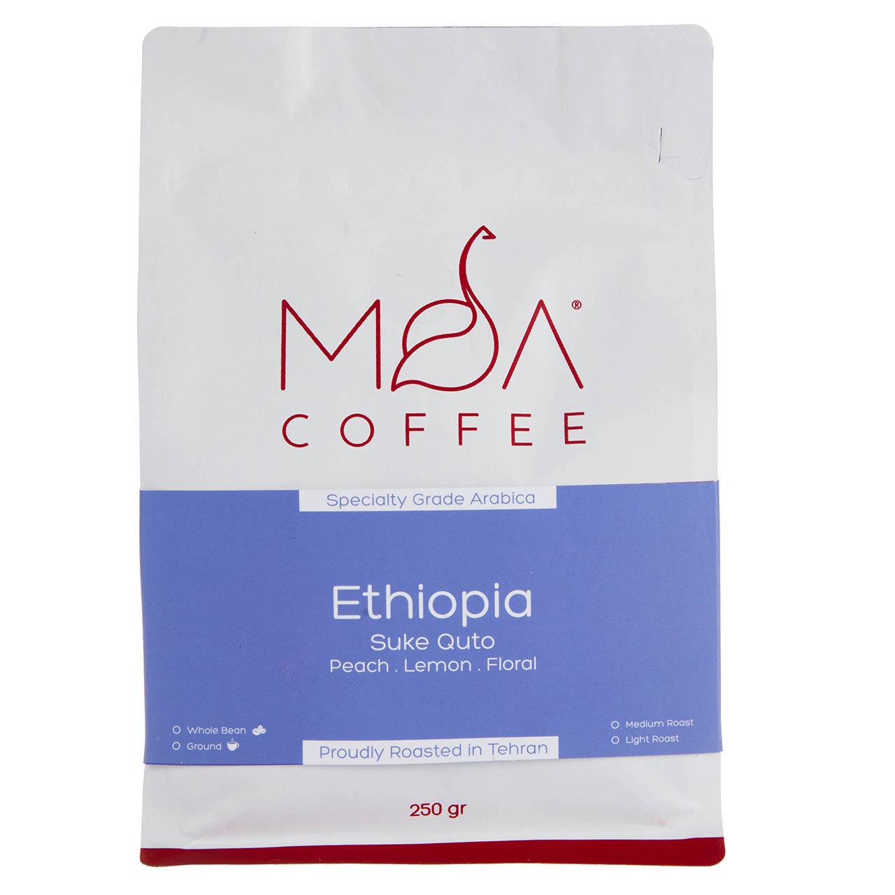 دانه قهوه Ethiopia Suke Quto موآ مقدار 250 گرم