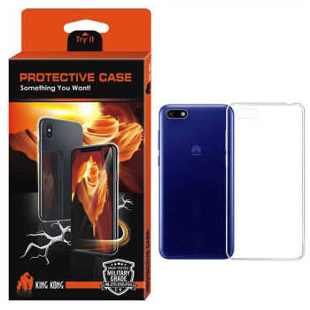 کاور کینگ کونگ مدل TPU Protective مناسب برای گوشی Huawei Y5 Prime