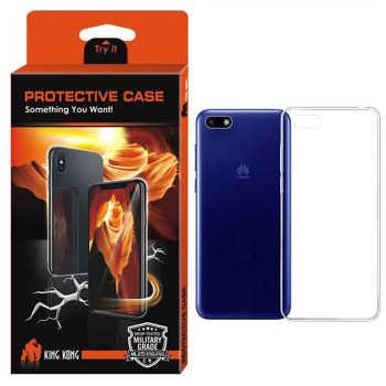 کاور کینگ کونگ مدل TPU Protective مناسب برای گوشی Huawei Honor 7S