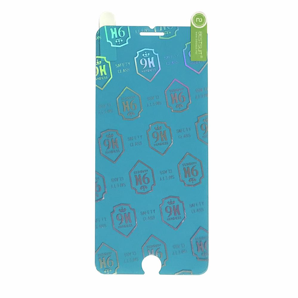 محافظ صفحه نمایش بست سوییت مدل FG1 مناسب برای گوشی موبایل اپل Iphone 8 Plus