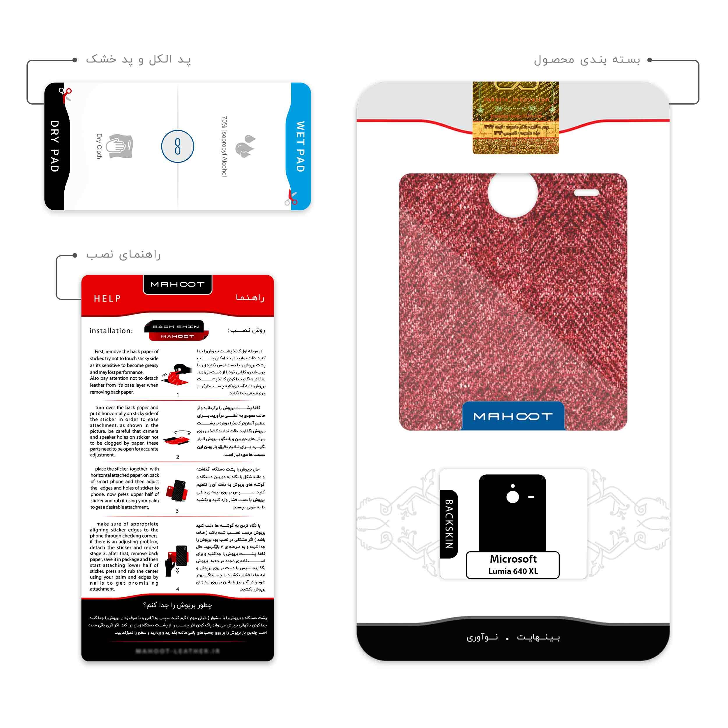 بازی کامپیوتری Deathtrap