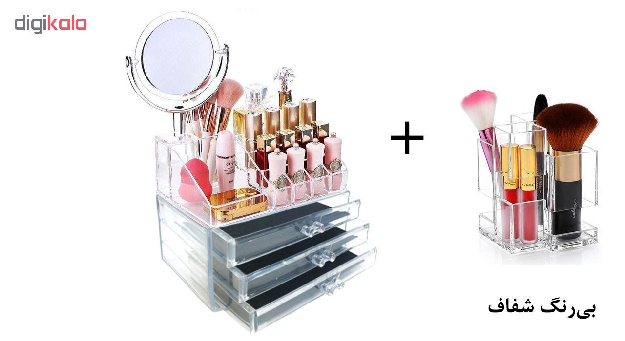 استند لوازم آرایشی مدل cosmetic به همراه جا برسی و آینه