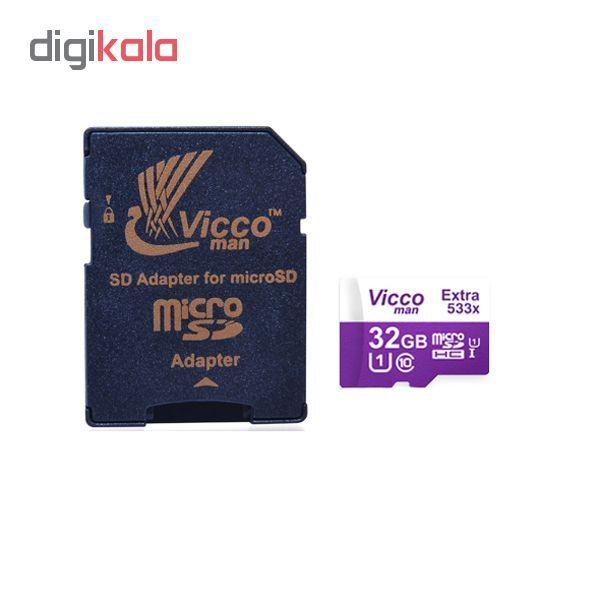 کارت حافظه microSDHC ویکومن مدل 533X کلاس 10 استاندارد UHS-I U1 سرعت 80MBps ظرفیت 32 گیگابایت main 1 2