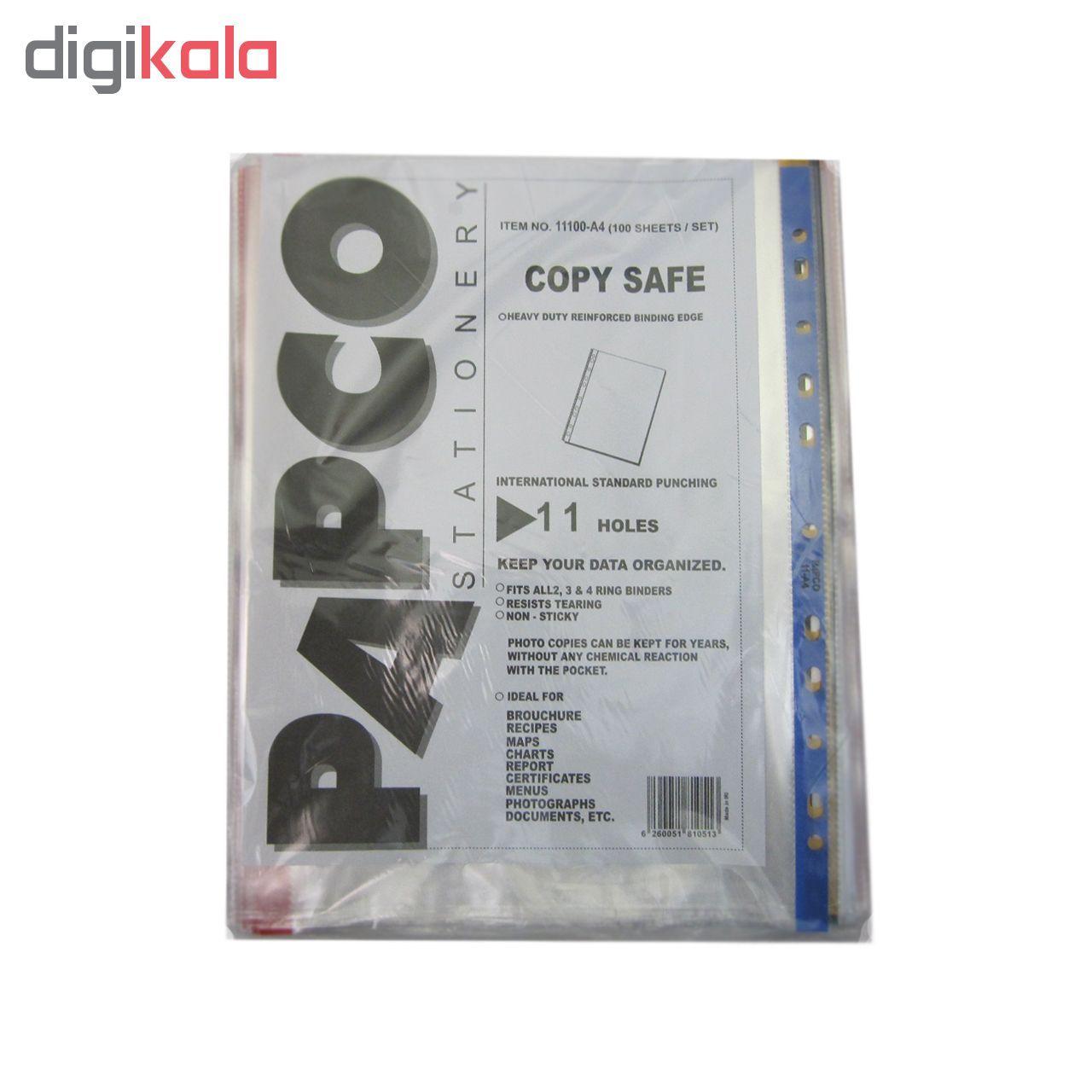 کاور A4 پاپکو مدل اندیکس رنگی بسته 100 عددی main 1 2