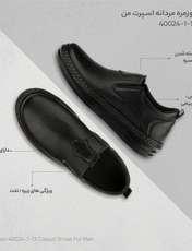 کفش روزمره مردانه اسپرت من مدل 40024-1-13  -  - 4