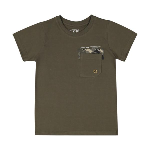 تی شرت پسرانه سون پون مدل 1391541-49