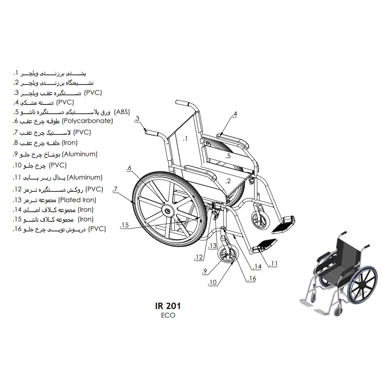 ویلچر ارتوپدی آی ناین کد Vil-2020