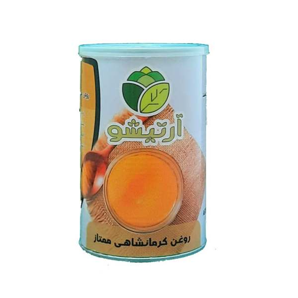 روغن حیوانی کرمانشاهی گاوی و گوسفندی آرتیشو - 1 کیلوگرم