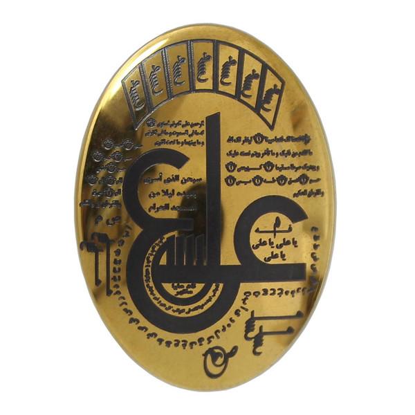 سنگ حدید عین علی کد 8956