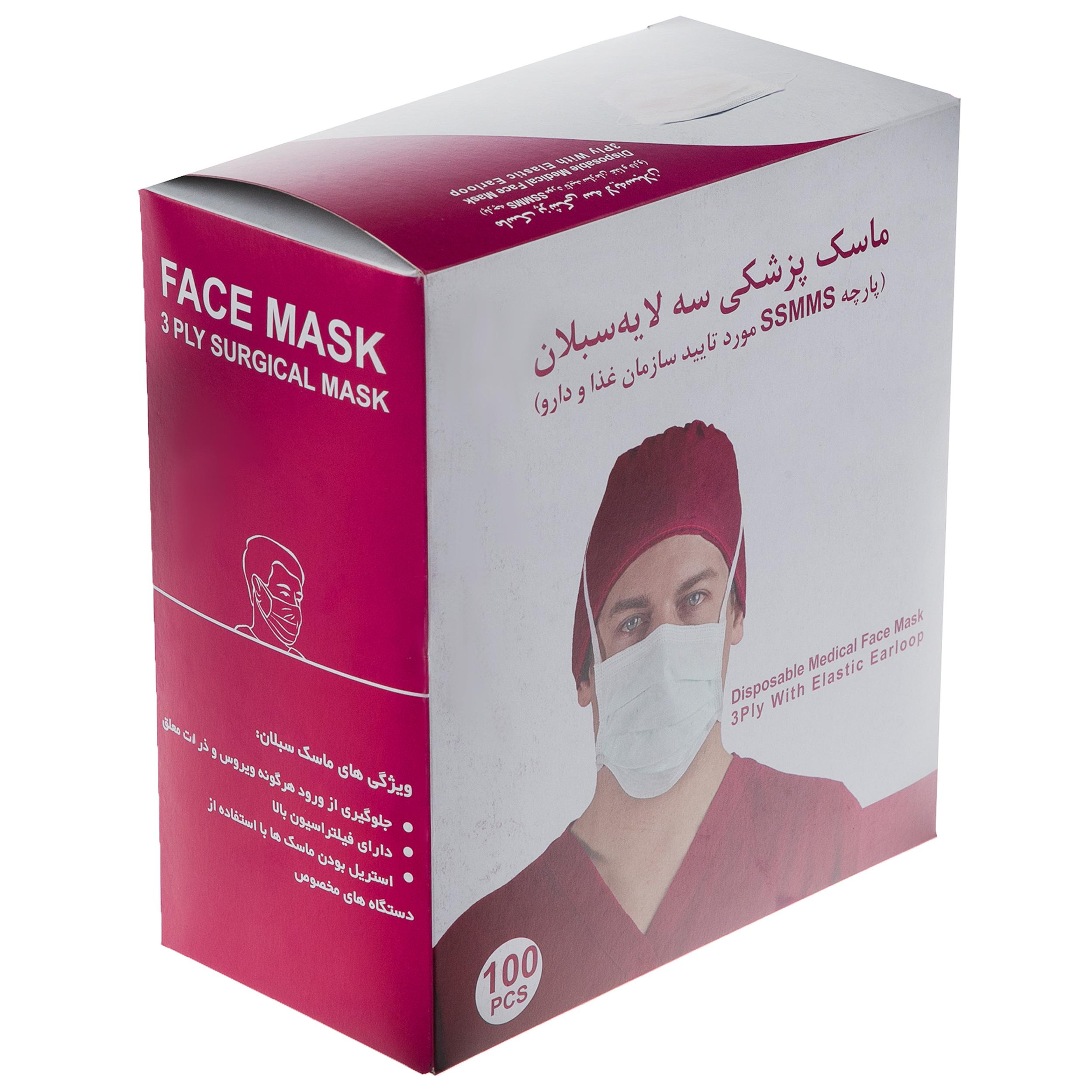 ماسک تنفسی سبلان مدل DWMLT بسته 100 عددی