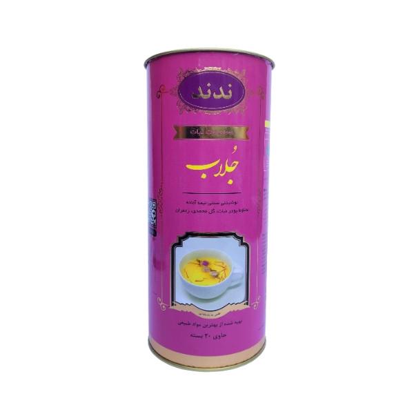 پودر شربت فوری مخلوط گل محمدی و زعفران و پودر نبات ندند بسته 20 عددی