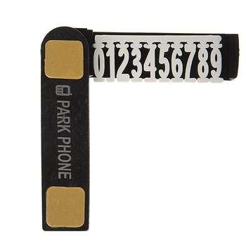 شماره تلفن مخصوص پارک خودرو
