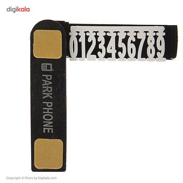شماره تلفن مخصوص پارک خودرو main 1 1