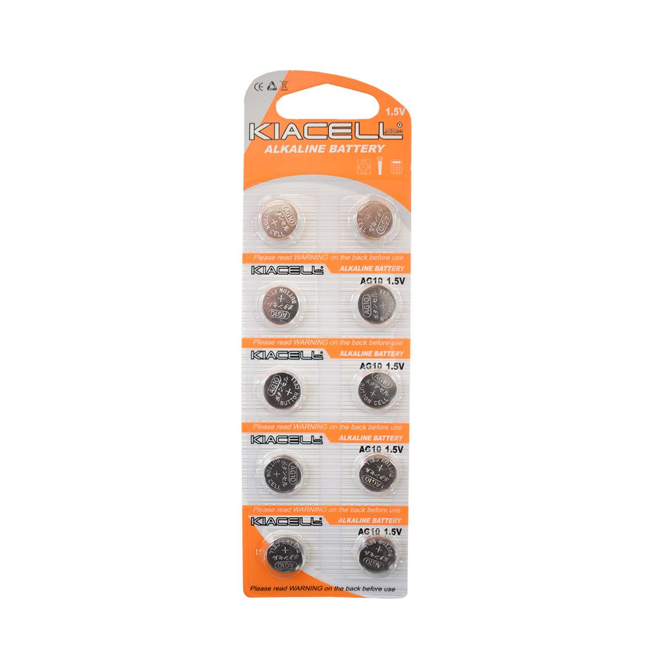 باتری ساعتی کیاسل مدل AG10 بسته 10 عددی