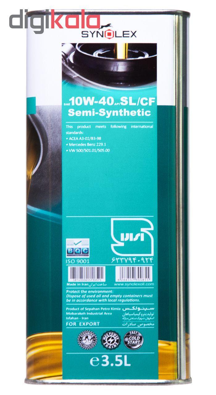 روغن موتور خودرو سینولکس مدل 10W-40 SL حجم 3.5 لیتر main 1 4