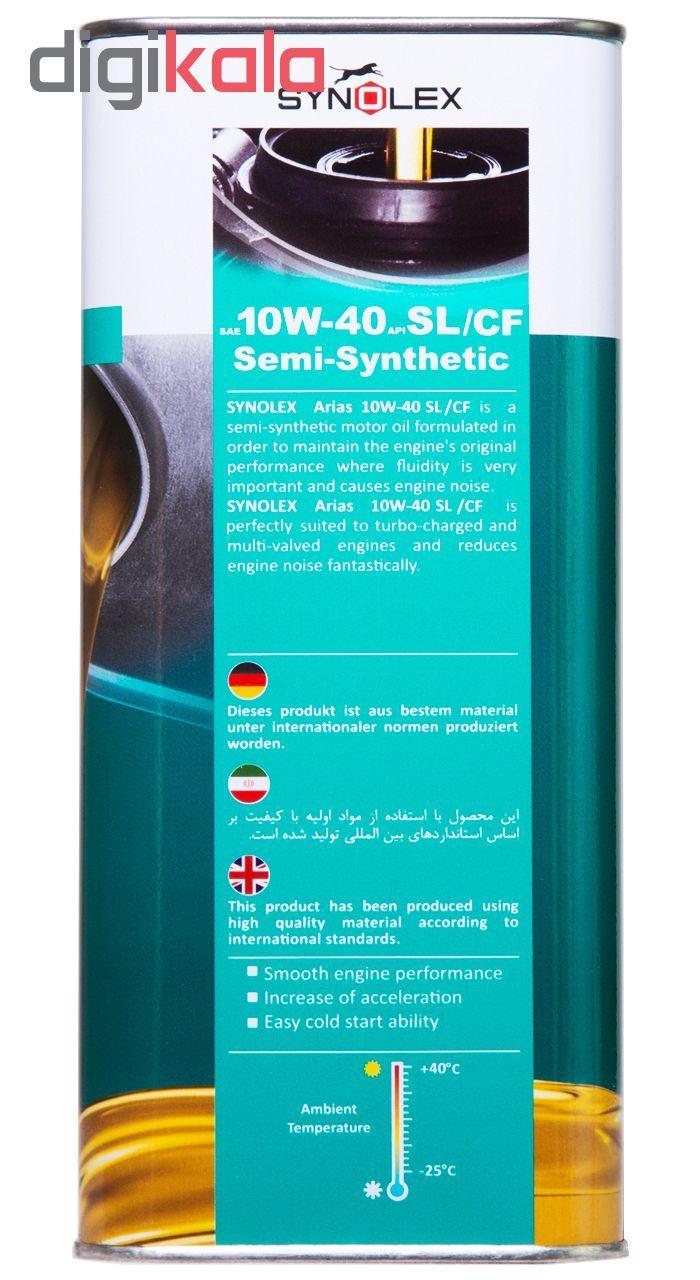روغن موتور خودرو سینولکس مدل 10W-40 SL حجم 3.5 لیتر main 1 5