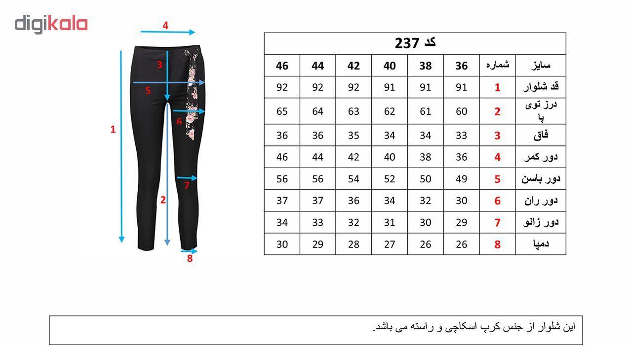 شلوار شالدار پارچه ای زنانه راسته فیت رنگ مشکی مدل 237 main 1 4