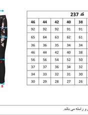 شلوار شالدار پارچه ای زنانه راسته فیت رنگ مشکی مدل 237 -  - 4