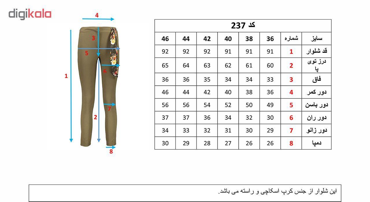 شلوار شالدار پارچه ای زنانه راسته فیت رنگ یشمی مدل 237 main 1 5