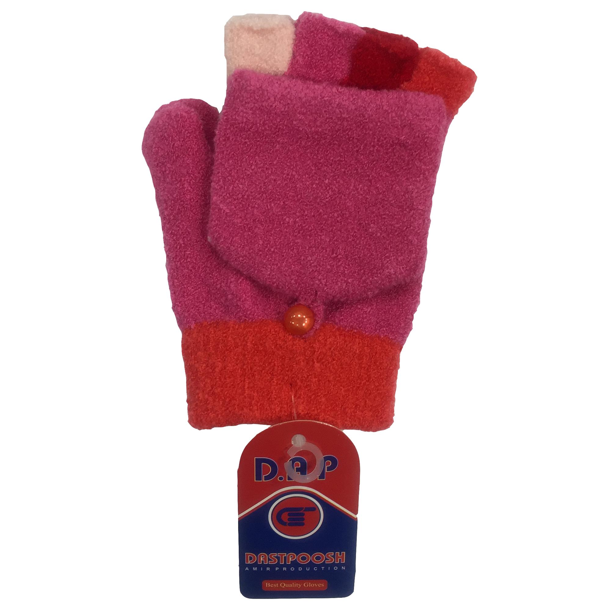 دستکش بافتنی زنانه دستپوش مدل DP250-1001