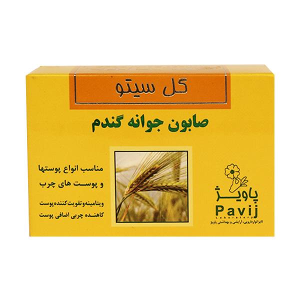 صابون تقویت کننده گل سیتو مدل  Wheat Germ وزن ۱۲۵ گرم