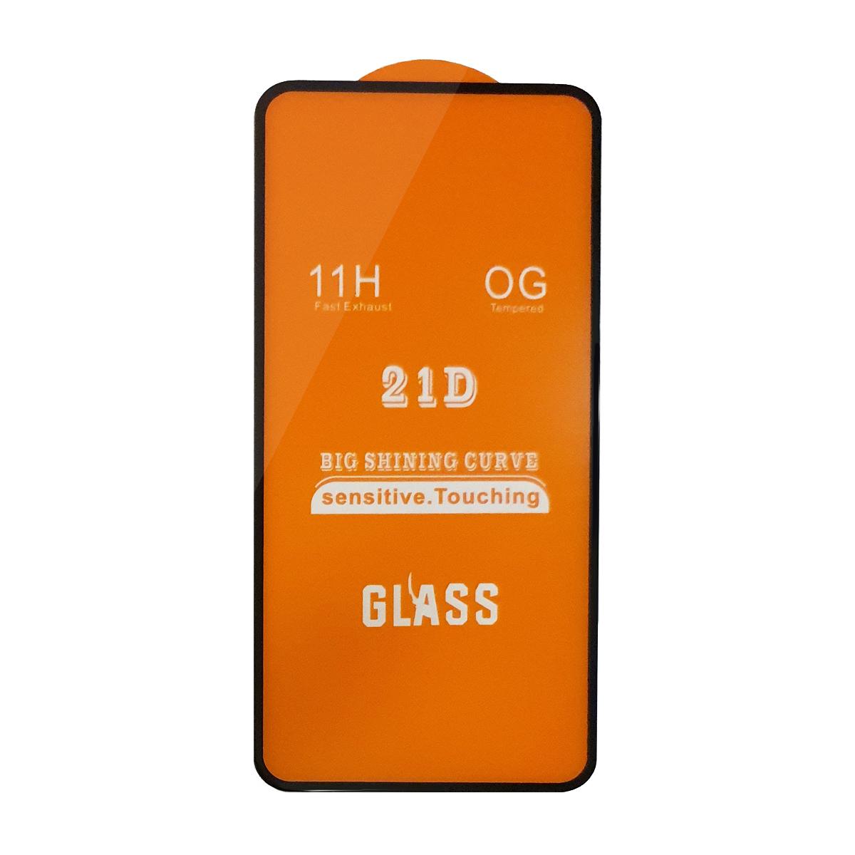 محافظ صفحه نمایش مدل F21pl مناسب برای گوشی موبایل سامسونگ Galaxy A11 thumb