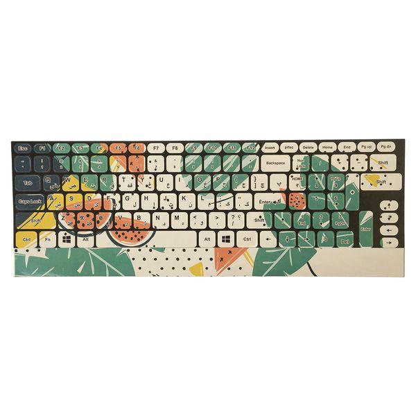 برچسب کیبورد کد 27 با حروف فارسی