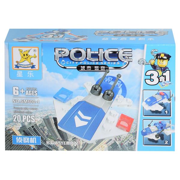 ساختنی سری Police مدل SM600-1